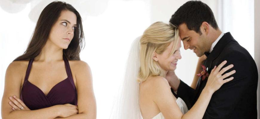 Любовница или жена гадание онлайн